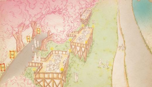 足羽川ぼんぼり物語ホームページです。